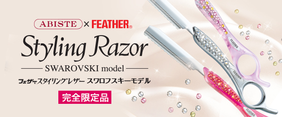 Styling Razor SWAROVSKI model