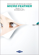 Ophthalmology PDF Catalog